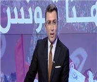 باحث سياسي: حكم الإخوان عزل تونس عن محيطها الإقليمي والعربي