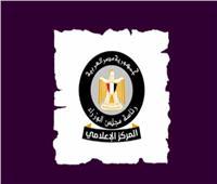 لقاحات «كورونا» بمصر حاصلة على موافقة «الصحة العالمية»
