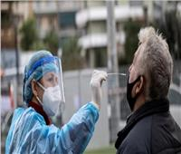 اليونان تسجل 1605 إصابات جديدة بكورونا و10 وفيات خلال 24 ساعة