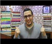 عمرو المعداوي: قناة «الروائي» طريق جديد لمساعدة شباب الأدباء