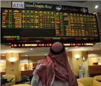بورصة أبوظبي تختتم جلسة اليوم الأحد بارتفاع المؤشر العام