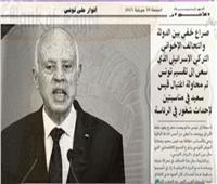تفاصيل محاولة الإخوان لاغتيال الرئيس التونسي قيس سعيد بـ«الصواريخ»  فيديو