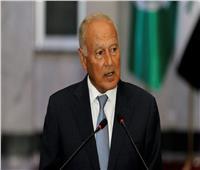 «أبو الغيط» يدعو التشيك إلى مراجعة بعض مواقفها من الحقوق الفلسطينية