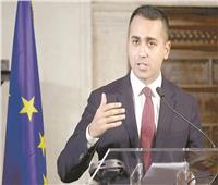 وزير خارجية إيطاليا فى ليبيا للتشجيع على الحوار والانتخابات