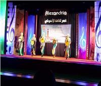 أنشطة فنية وعروض لأفلام وثائقية في قصر ثقافة المنيا