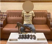 حبس عاطل بحوزته بندقية آلية وذخائر بقصد الاتجار بـ 15 مايو