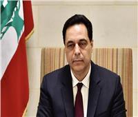 دياب: لن تكون عدالة في لبنان إن لم تتحقق العدالة الحقيقية في انفجار المرفأ