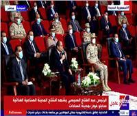 الرئيس السيسي: الزيادة السكانية تمثل خطورة كبيرة على الدولة