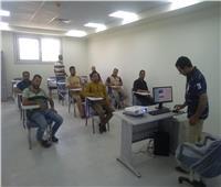 قطاع الأعمال: انطلاق البرنامج التدريبي بمركز تدريب العاملين بغزل المحلة بعد تطويره