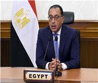 الحكومة تنفي وقف تنفيذ مشروع محطة الضبعة النووية في مصر