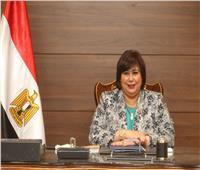 وزيرة الثقافة تهنئ 4 مبدعين مصريين لتكريمهم بملتقى الشارقة الثقافي