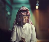 عبد المجيد عبد الله يطرح ألبوم «عالم موازي» تزامنا مع عيد ميلاده