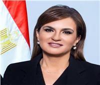 تعيين سحر نصرعضوا بمجلس أمناء بيت الزكاة والصدقات المصري