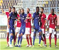 الأهلي يسعى لعبور «الوادي» إلى صدارة الدوري