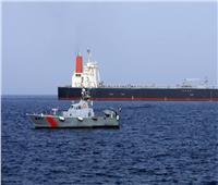 بريطانيا تعلن فتح تحقيق في حادث السفينة المحتجزة قبالة سواحل الفجيرة