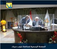 محافظ جنوب سيناء يصدق علي طلبات التصالح لمواطني مدينة نويبع