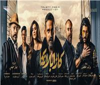 الانتهاء من كتابة «كازبلانكا 2».. أحمد فهمي ونيللي كريم أبطال أساسيين
