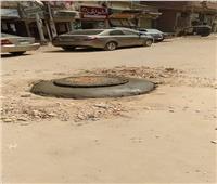 قطار التطوير يلحق «محلة أبو علي» مركز المحلة