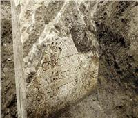 عمال بناء يعثرون على «حجر مقدس» عمره 2000 سنة