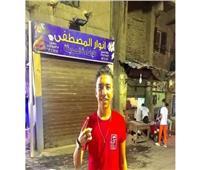 التحريات.. أزمة نفسية حادة وراء انتحار طفل شنقا بمنشأة ناصر