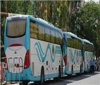 الجريدة الرسمية تنشر قرار هام بشأن النظام الأساسي الشركة الصعيد للنقل والسياحة