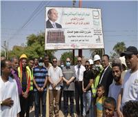 محافظ أسيوط يتفقد أعمال إنشاء مجمع الخدمات بقرية «بني شقير» بمنفلوط