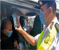 تغريم 9628 شخصًا بدون كمامات وغلق 834 محلًا مخالفًا للمواعيد الرسمية