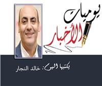 نُسِج فى مصر