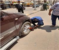 حي الطالبية يشن حملة على السيارات المعتدية على الطريق العام| صور