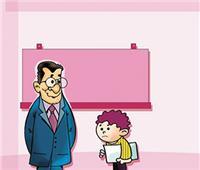 حدوتة   معلمى الحكيم