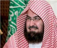 تعرف على حقيقة وفاة إمام المسجد الحرام الشيخ السديس