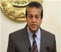 وزير التعليم العالي يتلقى تقريرا حول تخريج أول دفعتين من مشروع «مودة»