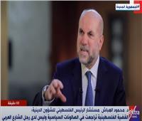 الهباش: الرئيس محمود عباس وصف ثورة 30 يونيو بأنها «معجزة مصر»