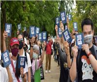 تظاهرة في تايلاند تطالب بإدارة أفضل لوباء كورونا واستقالة الحكومة