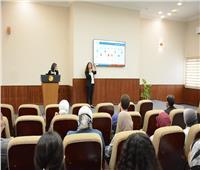 معاون وزيرة التخطيط : تناقش المجهودات الدولية في مجال التنمية المستدامة