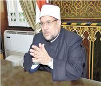 وزير الأوقاف عن مسابقات حفظ القرآن الكريم: «سُنة حسنة»