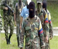 «جندت 18 ألف طفل في 20 عامًا».. التحقيق في جرائم جماعة «فارك» الكولومبية