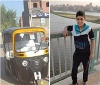 شقيق شهيد التوكتوك: الشرطة هتجيب حقنا