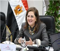 وزيرة التخطيط: نستهدف معدل نمو اقتصادي 5.4٪