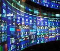 مؤشر الأسهم الأوروبية يستقر بعد أرباح متتالية على مدار الأسبوع