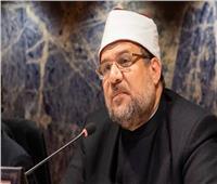 وزير الأوقاف يهنئ المفتي على تمديد خدمته لمدة عام
