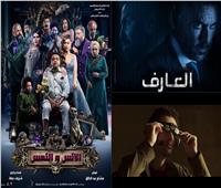 تامر حسني يتذيل القائمة.. تعرف على إيرادات أفلام عيد الأضحى
