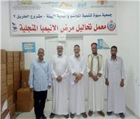 تحت شعار «صحة أفضل».. إجراء المسح الطبي لـ٦ آلاف طفل ضد مرض «المنجلية»