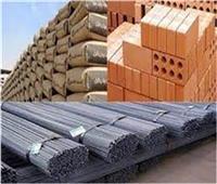 ثبات أسعار مواد البناء بنهاية تعاملات الجمعة 13 أغسطس
