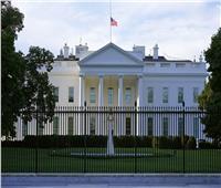 «الولايات المتحدة» تبحث تقليص الحضور المدني الأمريكي في أفغانستان