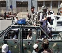 مع اقتراب طالبان من العاصمة.. التشيك تجلي دبلوماسييها من أفغانستان
