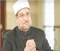 وزير الأوقاف: لن نسمح لخلايا «الإرهابية» بإعادة إنتاج نفسها