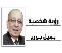 الفوائض العربية للاستثمار فى مصر