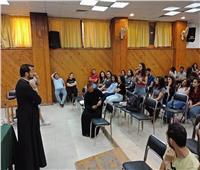 الأنبا باخوم يختتم المؤتمر التكويني الأول لشباب الأقباط الكاثوليك