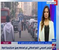 مجدي خالد: الدولة في مشكلة كبيرة بسبب الزيادة السكانية   فيديو